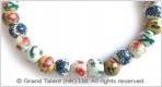 Porcelain Beads - Multi