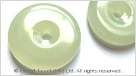 Xiuyan Jade Pendant
