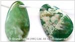China Moss Agate