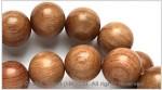 Natural Myanmar Rosewood Bead