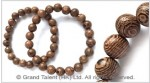 African Wenge Bead Bracelet
