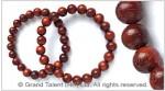 Apple Rosewood Bead Bracelet