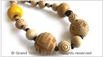 Assorted Natural Wood Beads
