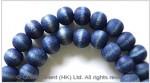 Blue Wood Beads